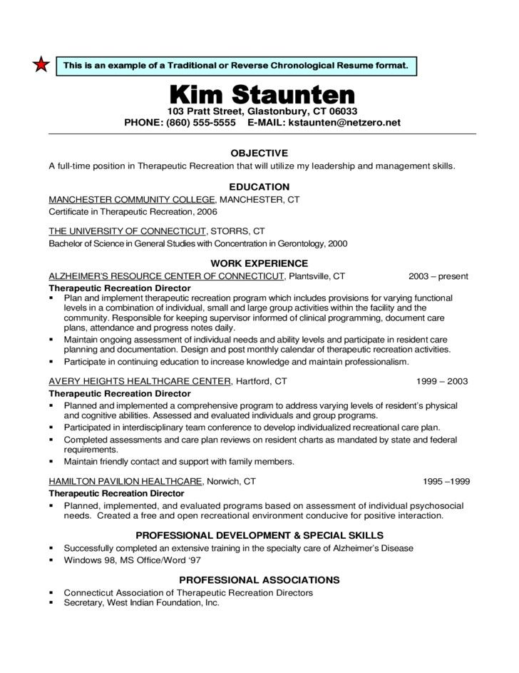 resume format reverse chronological template product development coordinator library Resume Reverse Chronological Resume Template Download