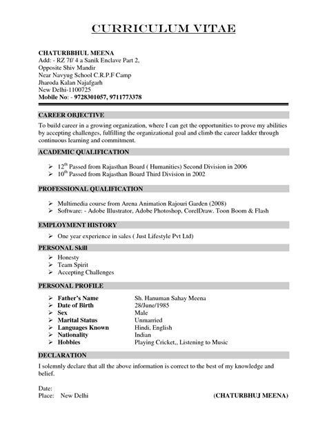 resume interests should you put personal on service attendant samples for cleaning Resume Should You Put Personal Interests On Resume