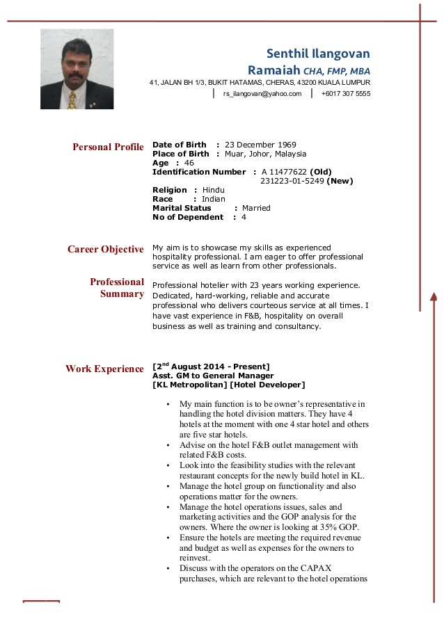 resume senthil professional hotelier leadership skills catering objective examples sap Resume Professional Hotelier Resume