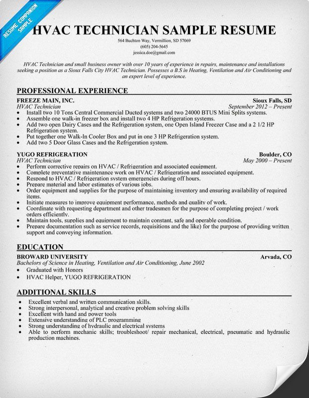 resume templates hvac technician sample cover letter examples pdf mailroom supervisor Resume Hvac Technician Resume Pdf