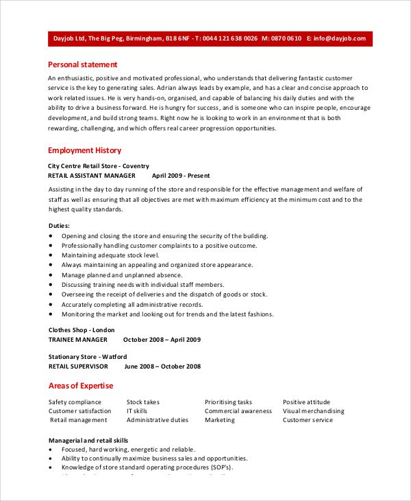 retail assistant manager resume sample read this article below if you want job samples Resume Article Assistant Resume