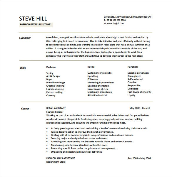 retail resume templates pdf free premium job template fashion experienced respiratory Resume Retail Job Resume Template