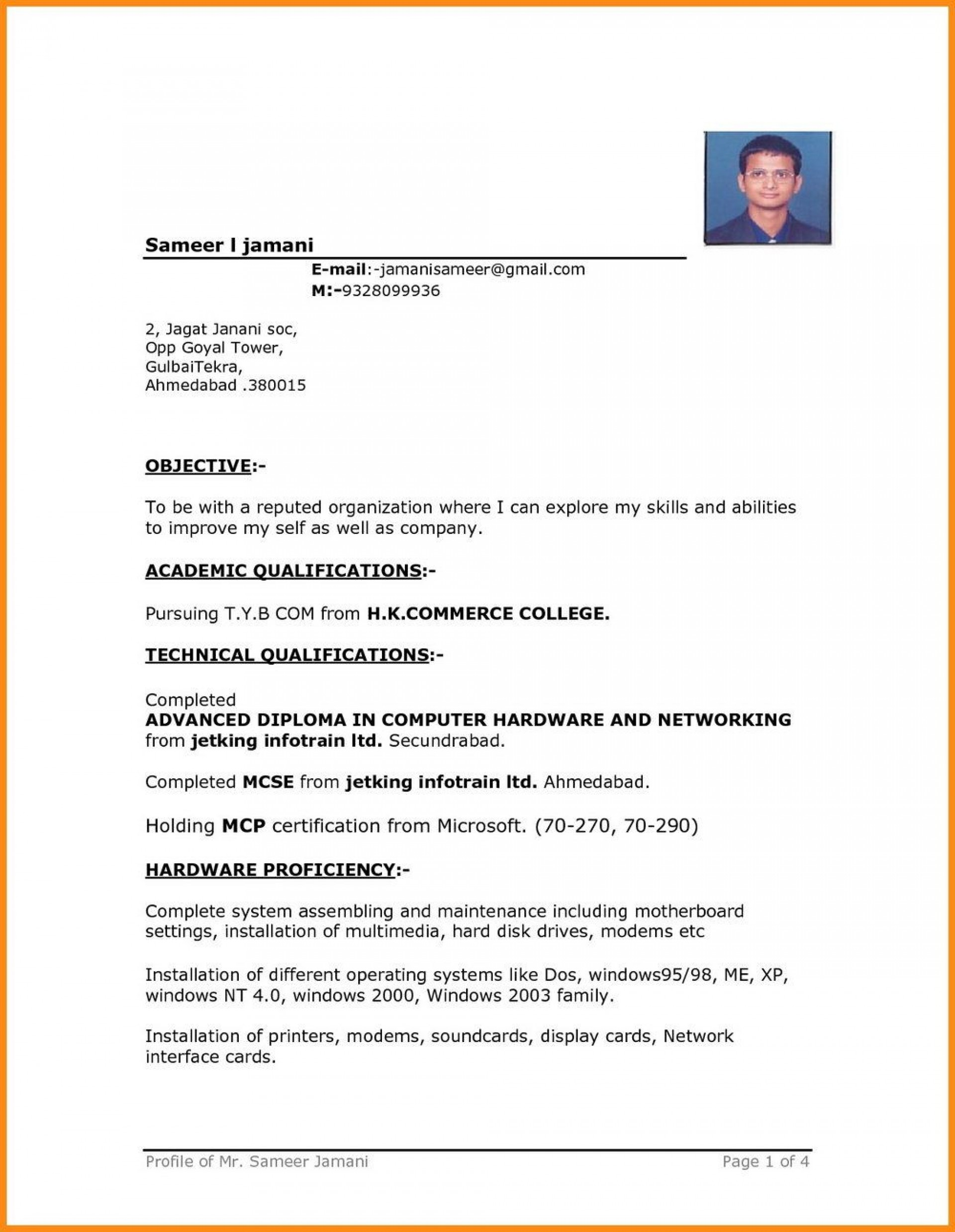 simple resume template word addictionary full format exceptional design junior graphic Resume Simple Full Resume Format