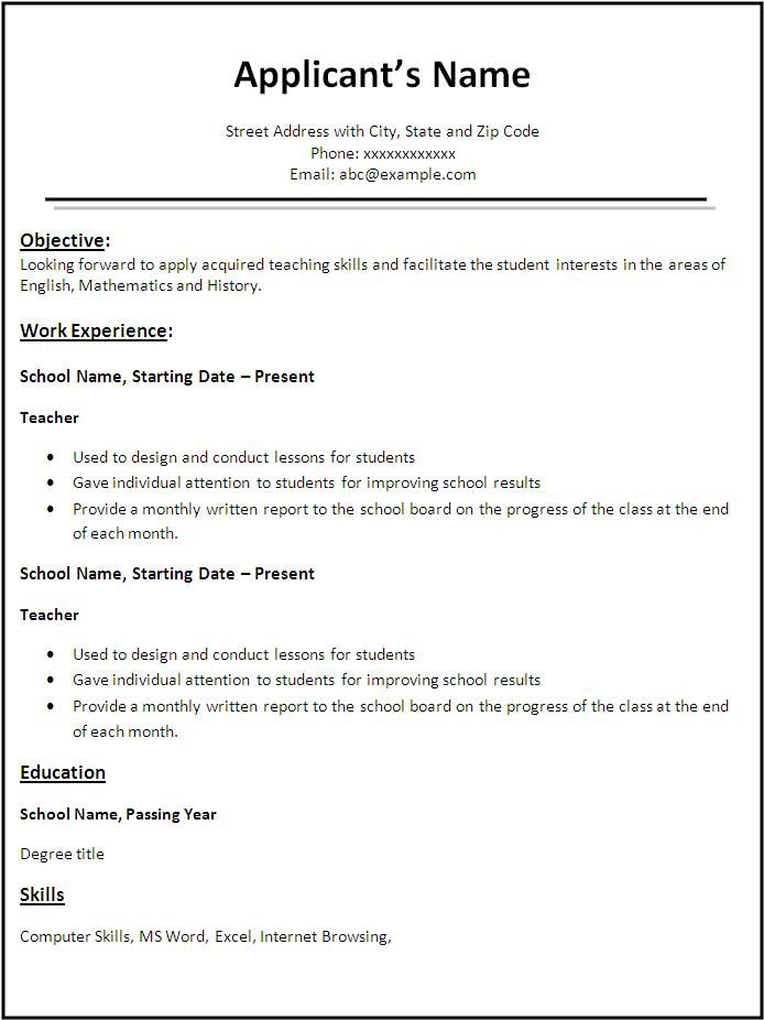 skills and accomplishments resume examples education free format for teacher template job Resume Resume For Teacher Job