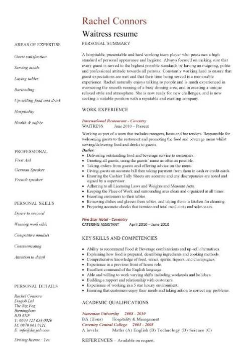 star resume examples supply chain waitress experience sample college application for high Resume Hospitality Resume Waitress