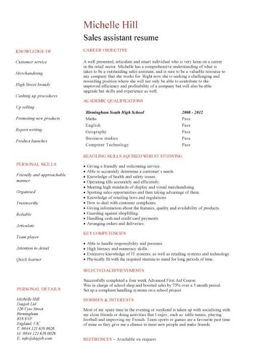 student entry level assistant resume template article pic hs spelling check moo icons Resume Article Assistant Resume