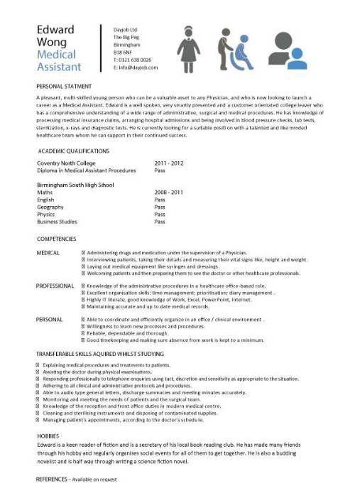 student entry level medical assistant resume template pic catering on tableau curriculum Resume Medical Assistant Resume Template