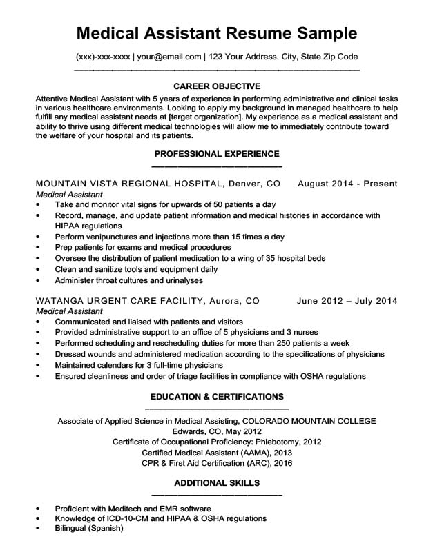 summary of skills for medical assistant resume administrative with examples sample senior Resume Medical Assistant Resume Summary