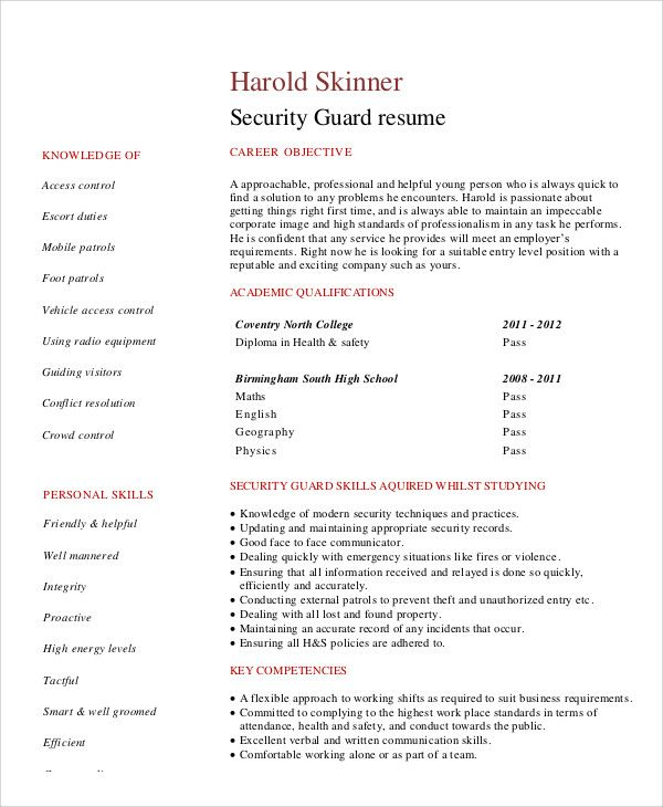 template net security guard resumes free word pdf format resume good examples templates Resume Free Security Resume Templates