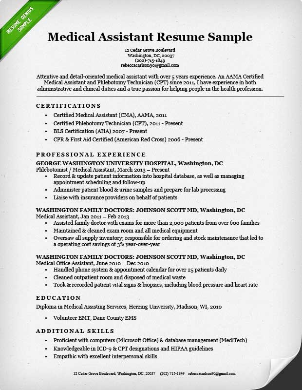to do resume for medical assistant pay people write essays skills senior manager best Resume Medical Assistant Resume Skills
