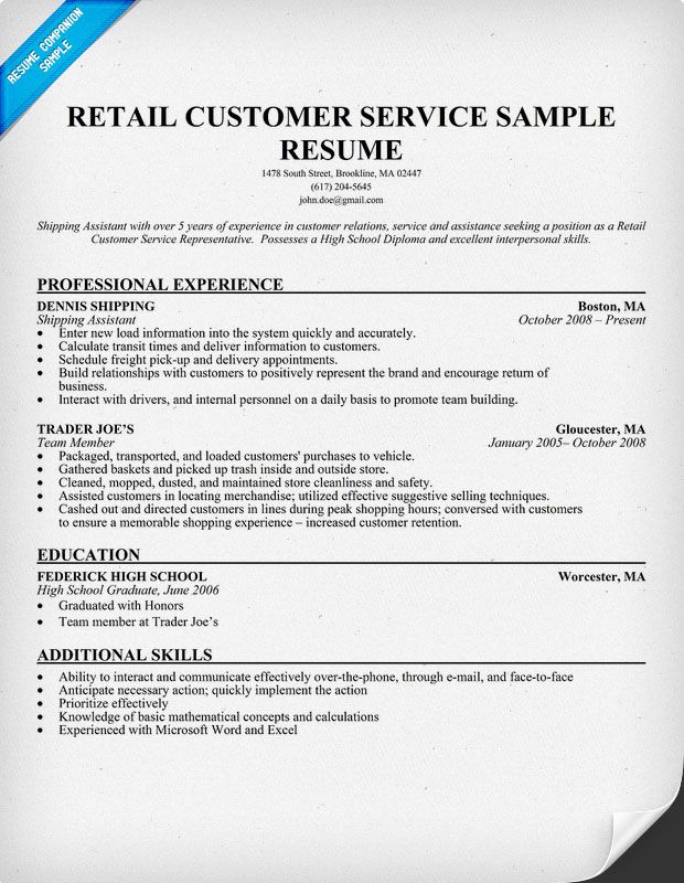 to write customer service resume or retail acting template sample cover letter objetive Resume Retail Customer Service Resume
