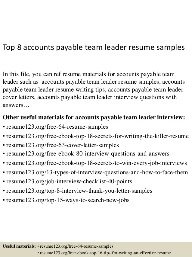 top accounts payable team leader resume samples examples for pongo login routing and Resume Resume Examples For Team Leader