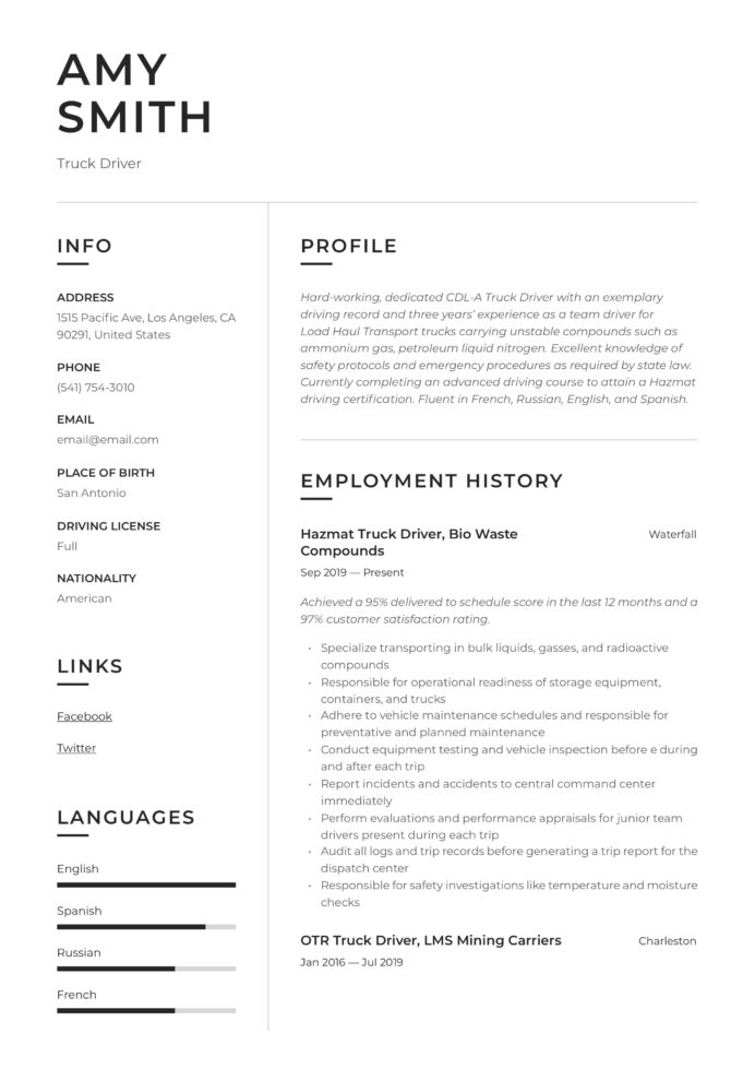 truck driver resume writing guide examples free sample sap hcm for fmcg company district Resume Free Sample Truck Driver Resume