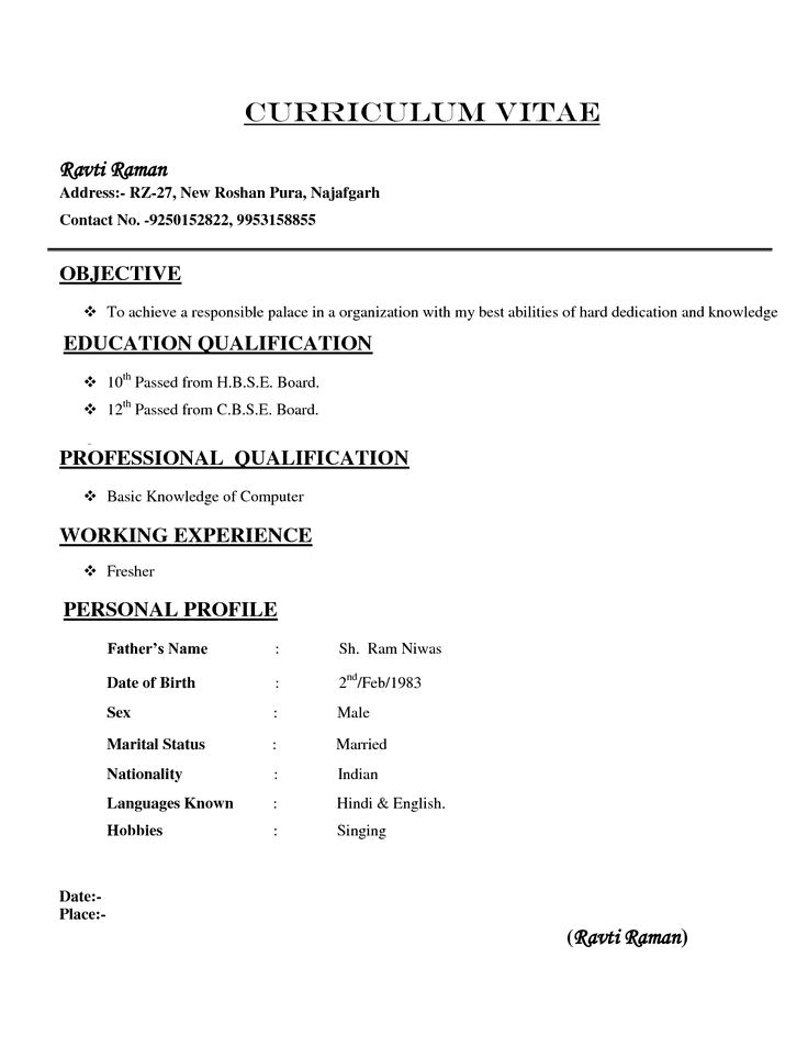 types of resume format site skip to content colomb hristopherbathum samples job basic pdf Resume Type In Resume Templates
