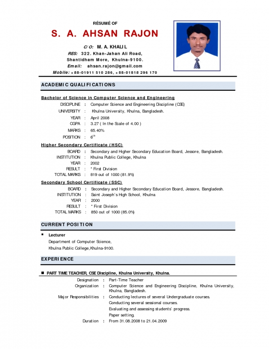 with resume format for interview job fresher teacher examples rez travel agent compliance Resume Resume Format For Job Interview