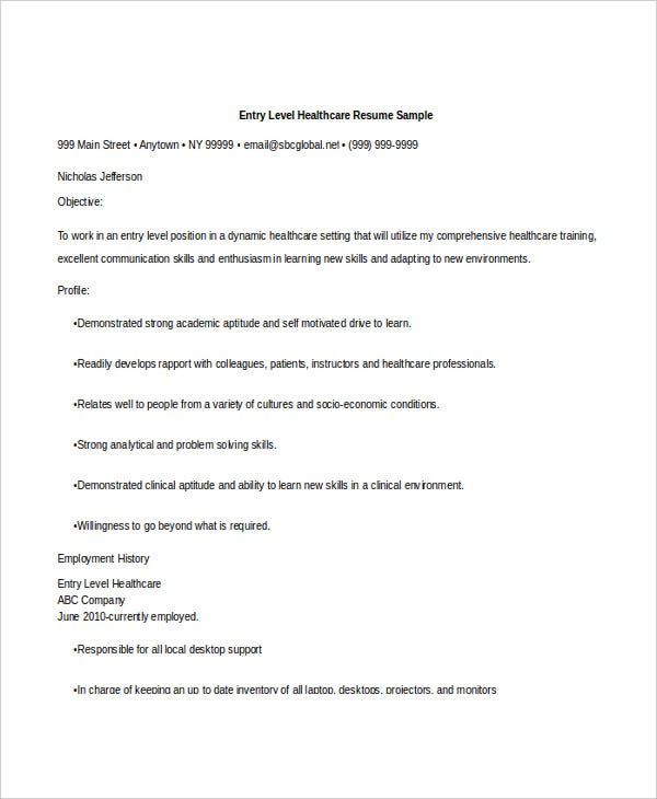 administration resume samples pdf free premium templates medical examples entry level Resume Medical Administration Resume Examples