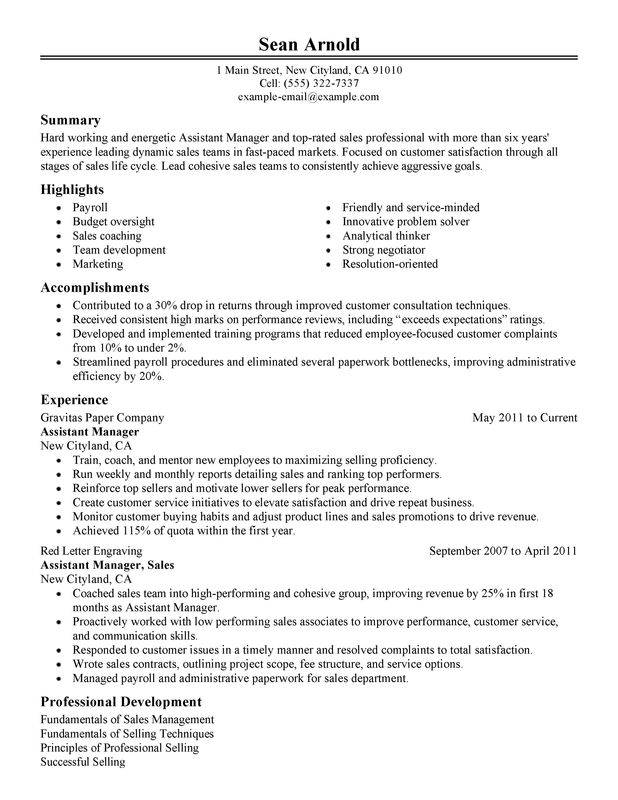 assistant manager resume examples free to try today myperfectresume sample cell tower Resume Assistant Store Manager Resume