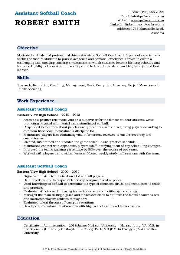 assistant softball coach resume samples qwikresume template pdf dental summary law school Resume Casual Teaching Resume Template
