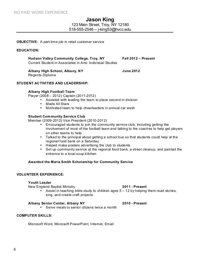 basic resume examples for part time jobs google search job template objective first Resume First Time Job Resume Examples