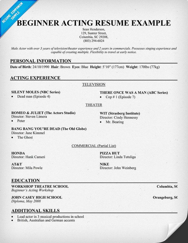 beginner acting resume sample companion template tips actor solution architect writing Resume Beginner Actor Resume Template