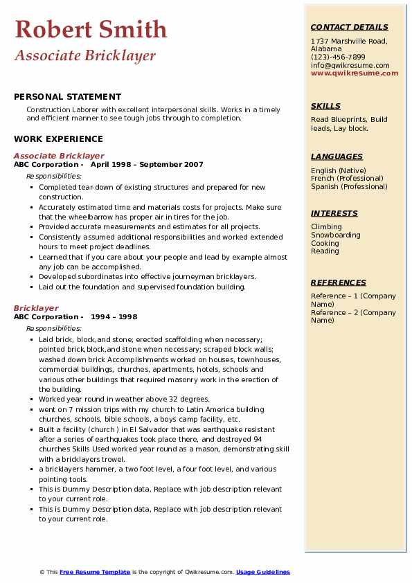 bricklayer resume samples qwikresume sample pdf title assistant matching machine learning Resume Bricklayer Resume Sample