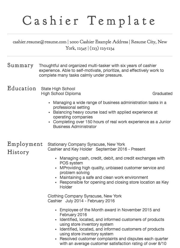 cashier resume samples all experience levels customer service general traits for beauty Resume Cashier Customer Service Resume