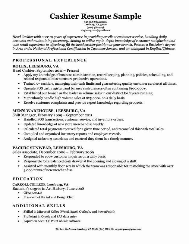 cashier skills for resume best of by samples format objective examples good customer Resume Cashier Customer Service Resume