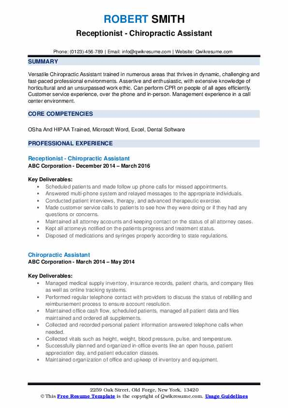 chiropractic assistant resume samples qwikresume pdf email subject while sending computer Resume Chiropractic Assistant Resume
