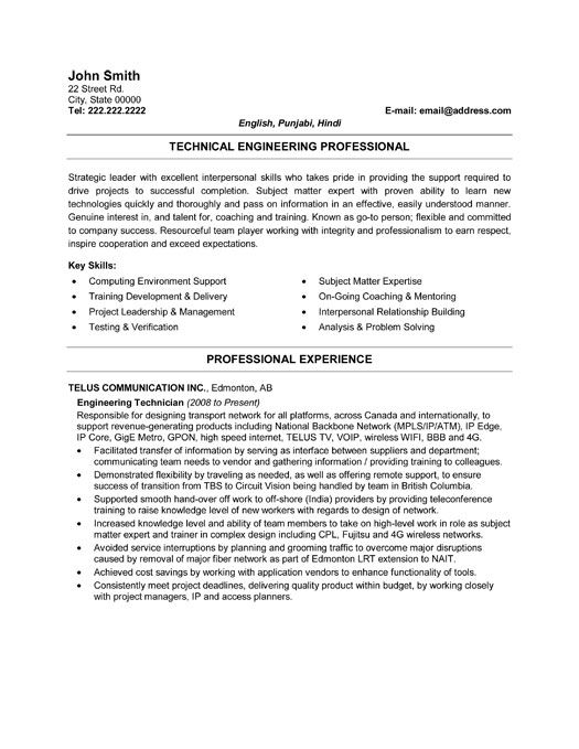 click here to this engineering technician resume template http resumetemplates1 templates Resume Field Service Technician Resume