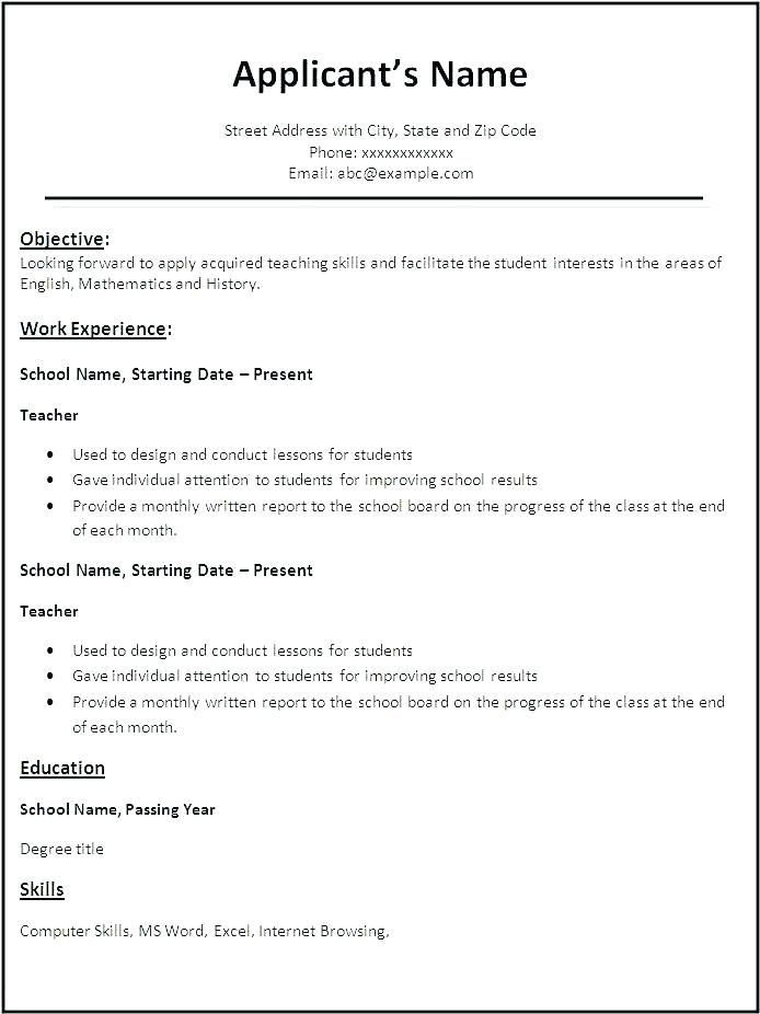 copy resume template fitbowpartco in teacher free job samples and paste best builder Resume Copy And Paste Resume Template