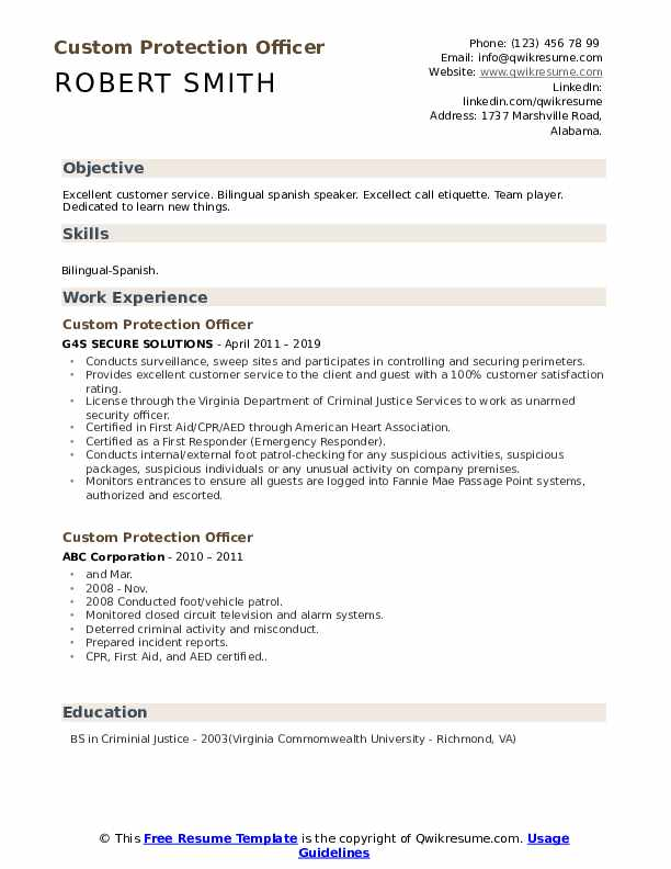 custom protection officer resume samples qwikresume objective for customs pdf food and Resume Resume Objective For Customs Officer