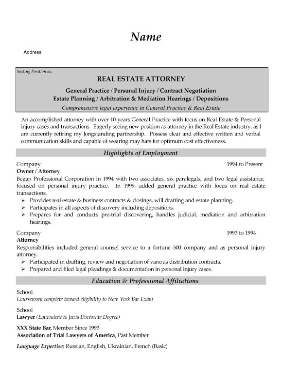 estate attorney resume example template sample legal5 glassdoor data migration project Resume Real Estate Resume Template