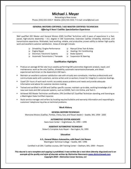 example resume for blue collar jobs distinctive career services moving company examples Resume Moving Company Resume Examples