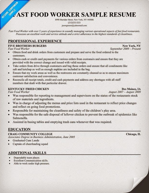 fast food worker resume sample free templates examples skills example captain of sports Resume Fast Food Responsibilities Resume