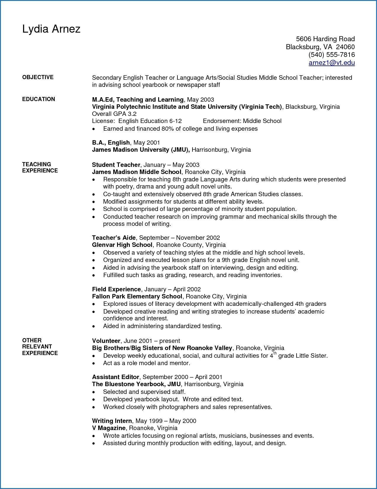 first year teacher resume lovely teachers karate do nrw examples elementary another word Resume First Year Teacher Resume