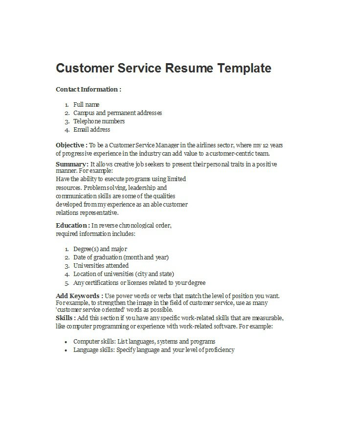 free customer service resume examples template downloads skills to on for grading rubric Resume Skills To List On Resume For Customer Service