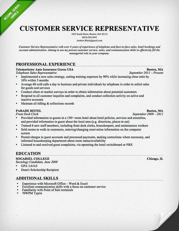 free downlodable resume templates genius customer service skills section words for Resume Resume Words For Customer Service