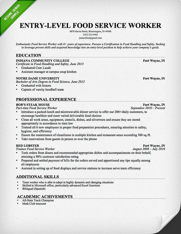 free downlodable resume templates genius job samples server examples food safety sample Resume Food Safety Resume Sample