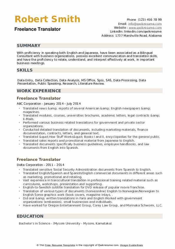 freelance translator resume samples qwikresume for job pdf mccombs assistant tennis coach Resume Resume For Translator Job