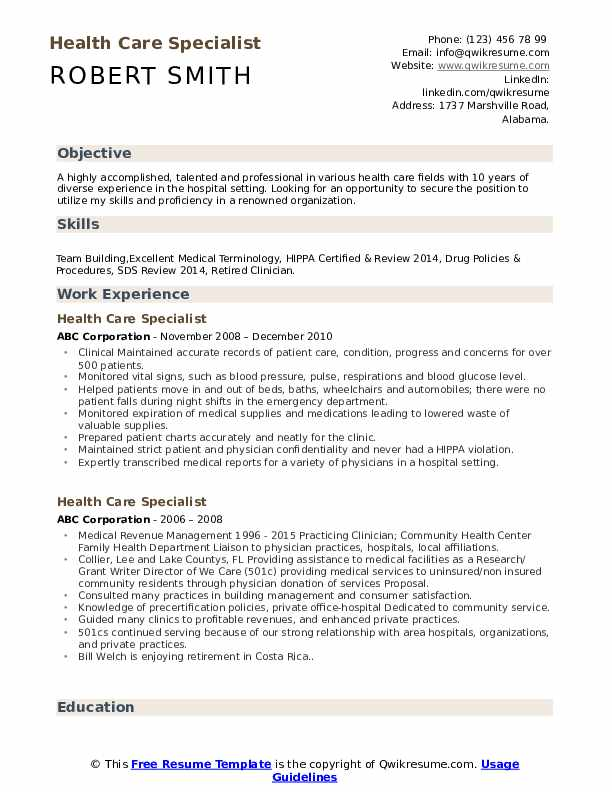 health care specialist resume samples qwikresume skills for pdf armed security job Resume Health Care Skills For Resume