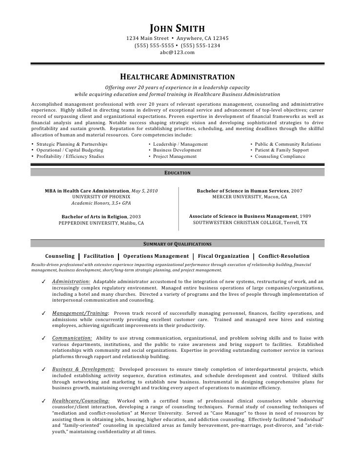 healthcare administration resume by mia medical job samples objective for writer Resume Resume Objective For Healthcare Job