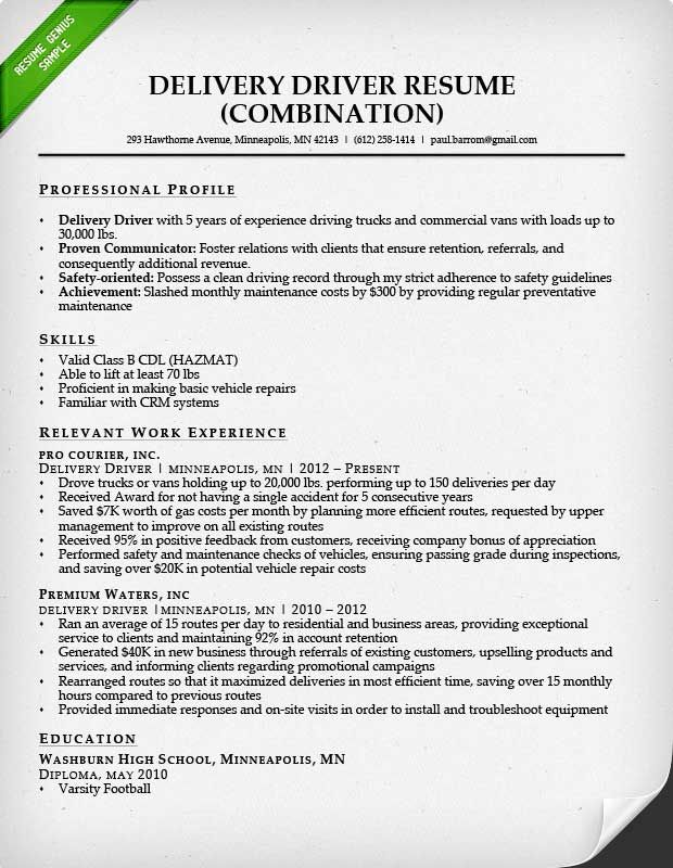 image result for resumes the uneducated and inexperienced resume examples good profile Resume Cdl Class A Resume