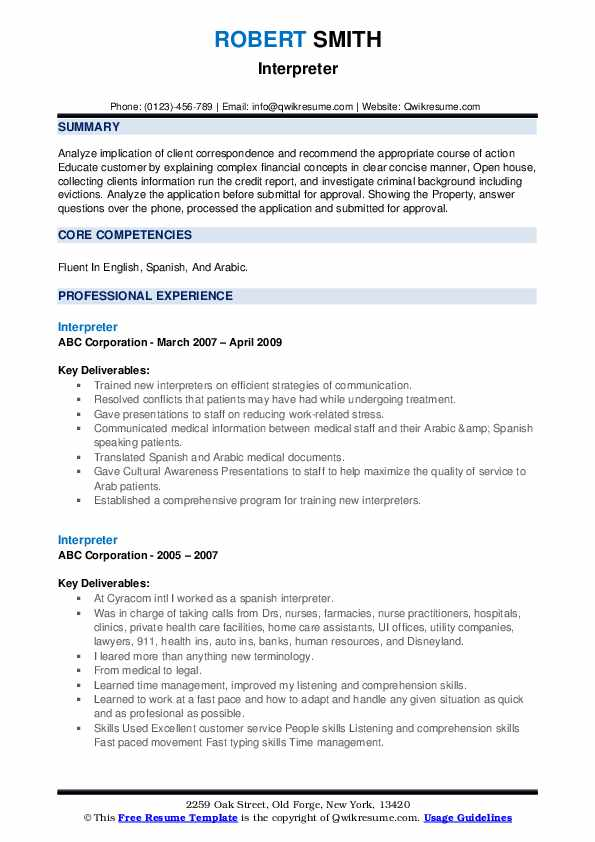 interpreter resume samples qwikresume for translator job pdf sample maintenance mechanic Resume Resume For Translator Job