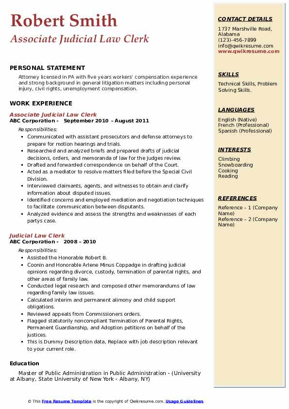 judicial law clerk resume samples qwikresume sample pdf objective examples for student Resume Judicial Law Clerk Resume Sample