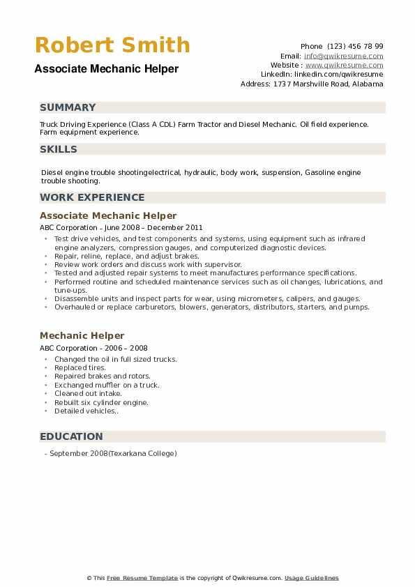 mechanic helper resume samples qwikresume mechanical pdf externship on for medical Resume Mechanical Helper Resume