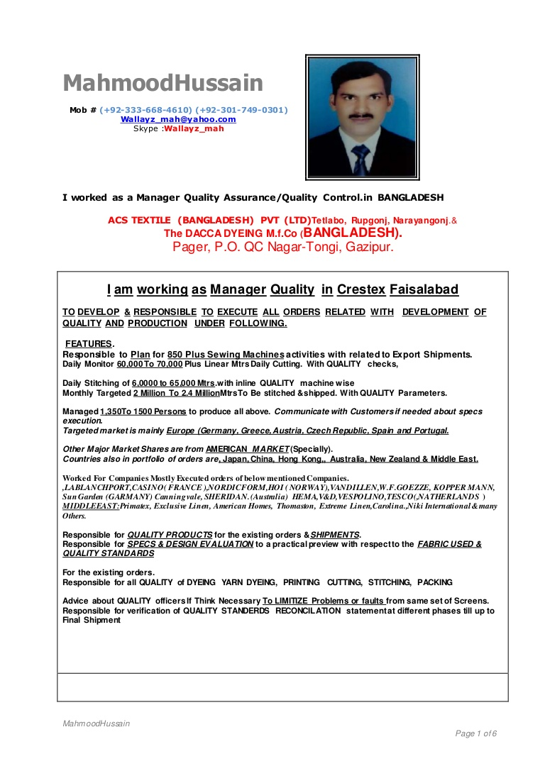 my cv for the job of qc qa manager in home textiles garments garment factory resume mycv1 Resume Garment Factory Manager Resume