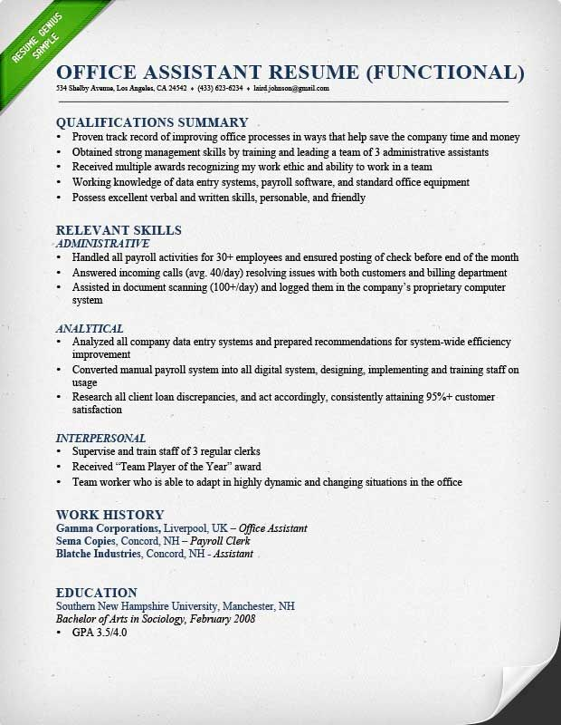 office assistant resume functional pixels skills samples job summary of qualifications Resume Summary Of Qualifications For Resume Examples