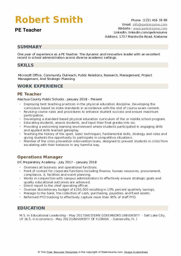 pe teacher resume samples qwikresume physical education skills pdf lpn objective project Resume Physical Education Teacher Skills Resume