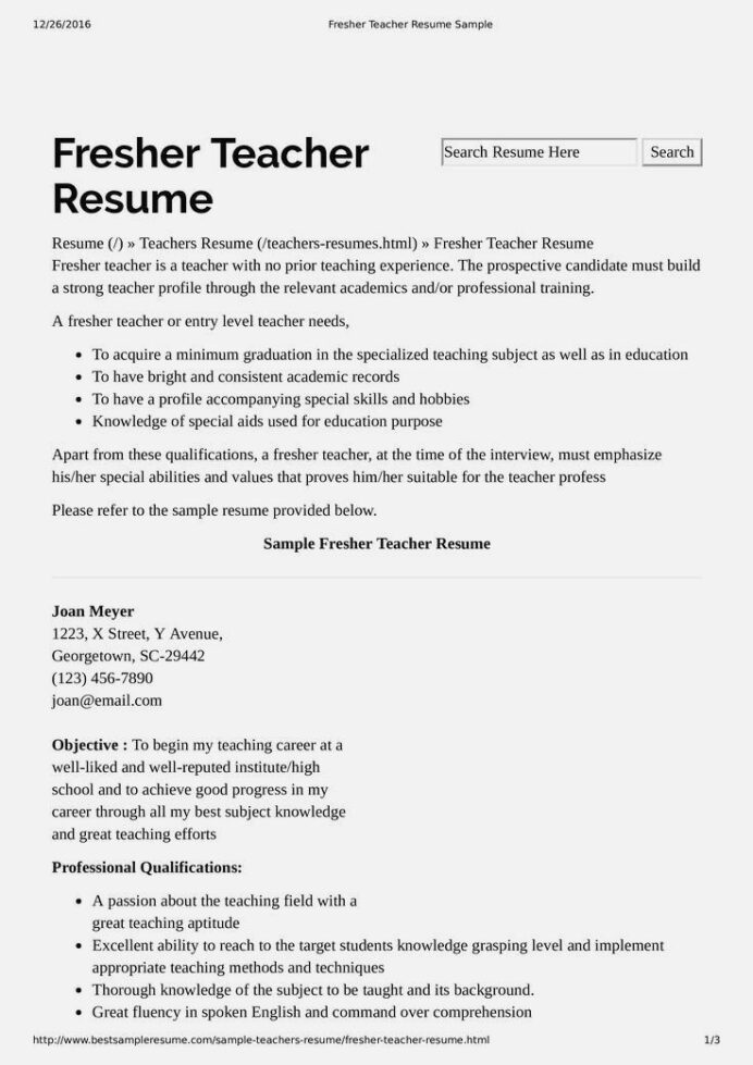 pin on resume examples no experience entry level teacher objective personal summary Resume Entry Level Teacher Resume Objective