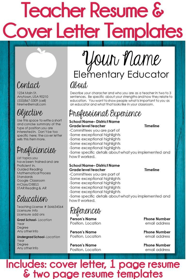 reading teacher resume of editable template and cover letter globe accent free templates Resume Editable Teacher Resume Template Free